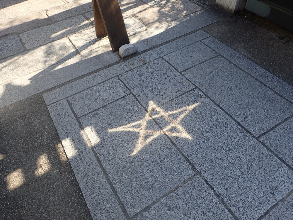 Shrine of STAR #5