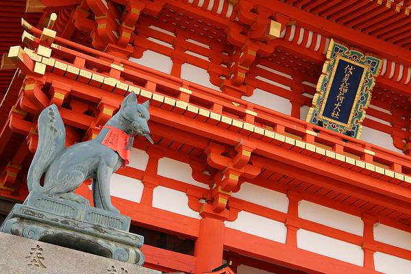 伏見稲荷 Fushimi-inari shrine