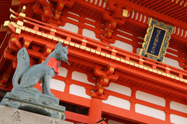 伏見稲荷 Fushimi-inari shrine