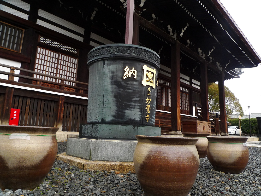 in front of the main hall