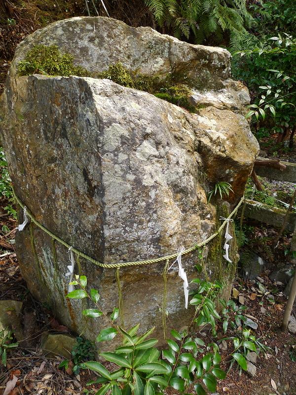 Sacred Rock #1