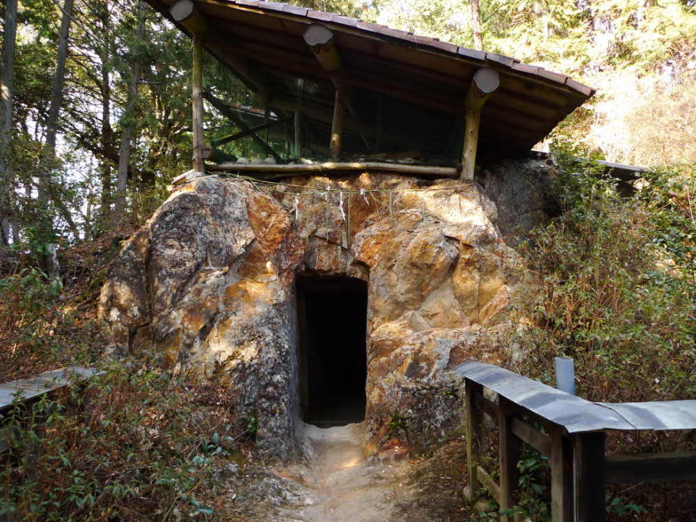 Sacred rock #2