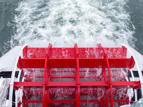 Let's enjoy Biwako cruise #4