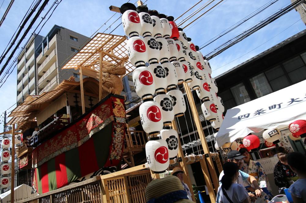 Festival Float #5