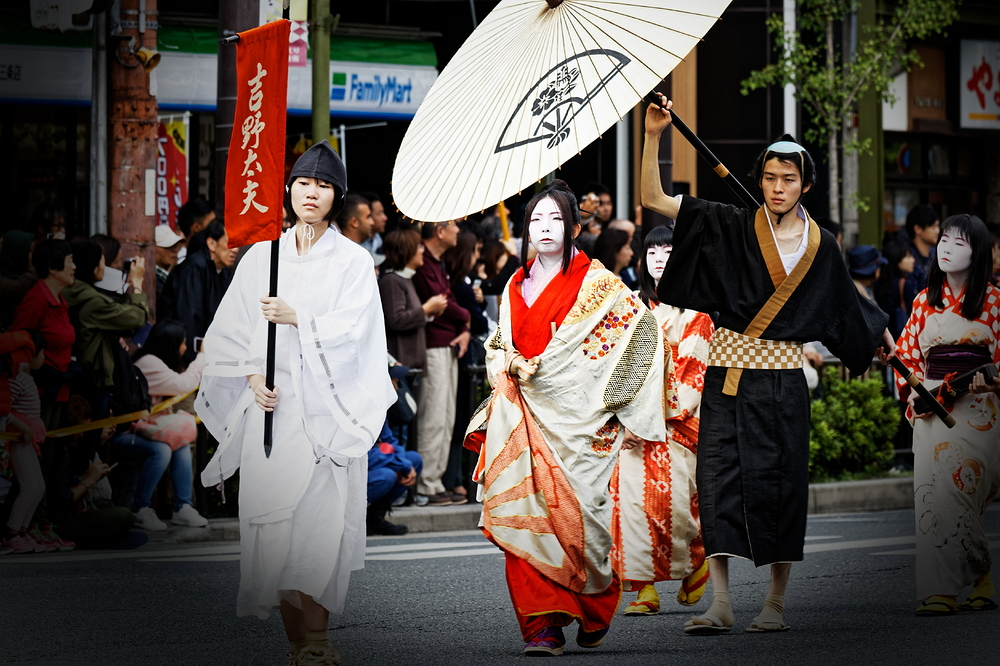 Jidai Matsuri 2019 #2