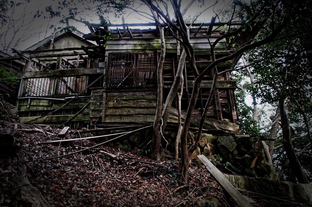 Abandoned, I