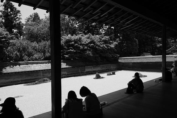 Zen garden #2