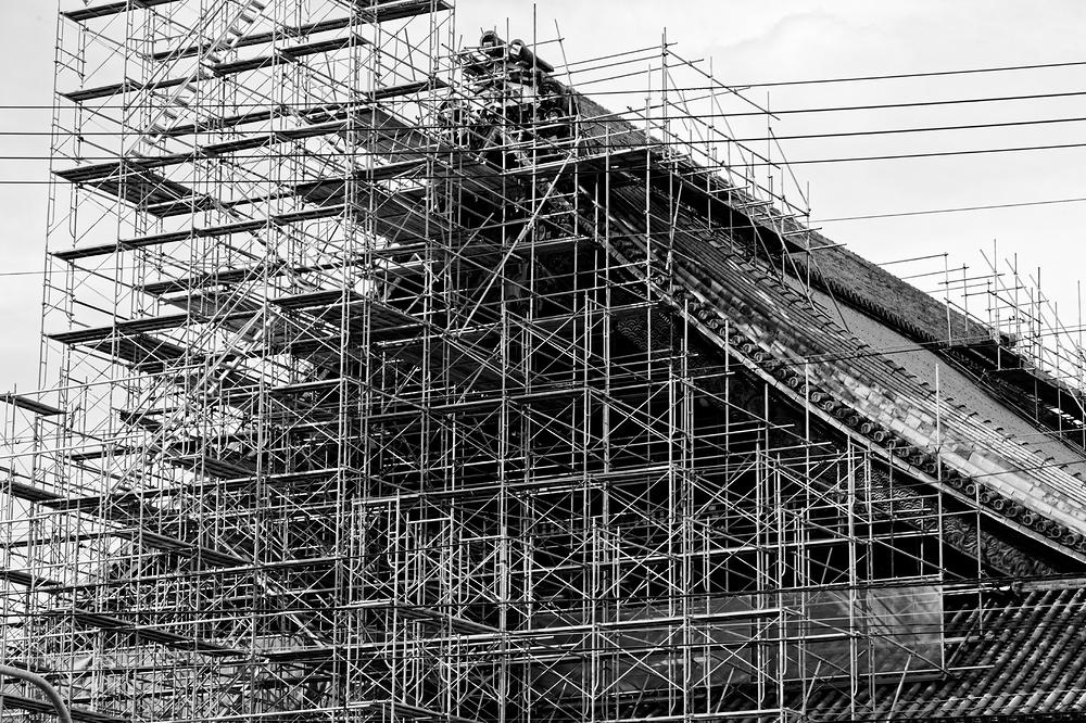 construction site #8