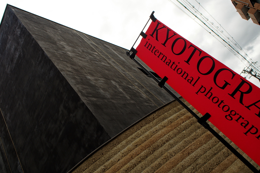 KYOTOGRAPHIE #6