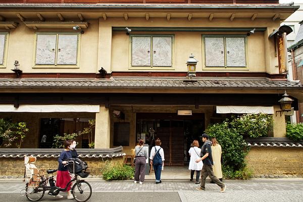Kyoto, cityscape #1