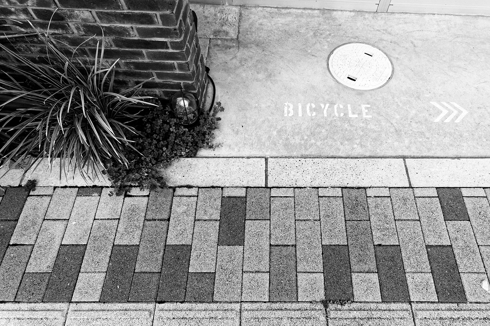 BICYCLE, HERE