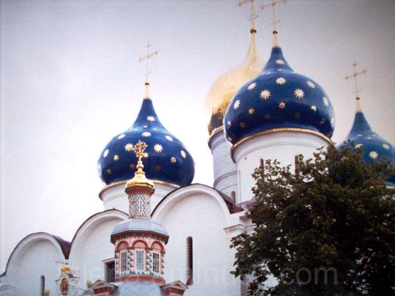 cupules ortodoxes