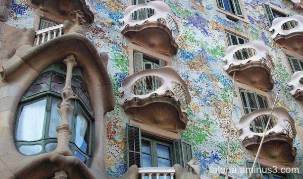 màscares venecianes a casa Batlló..
