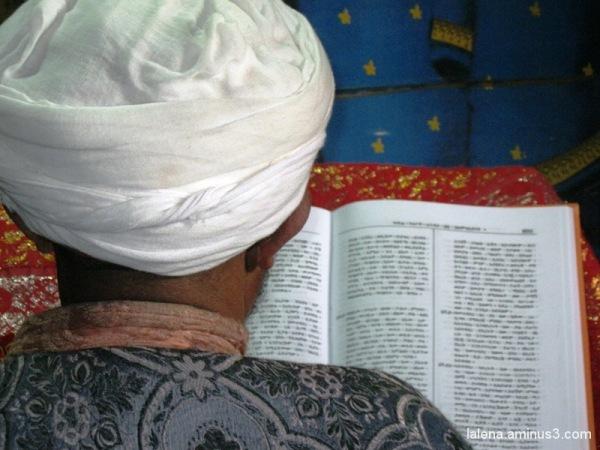 Llibre sagrat a Lalibel.la