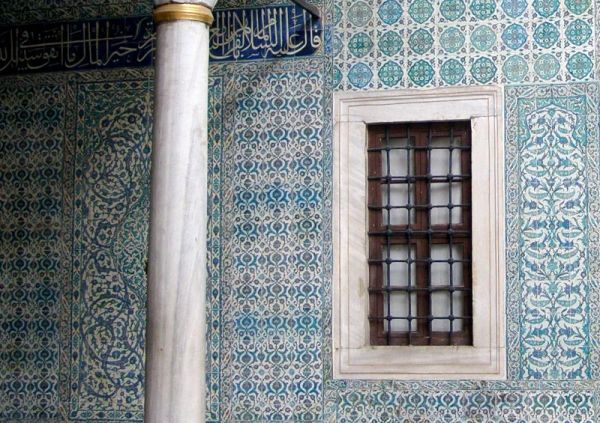 una finestra al món