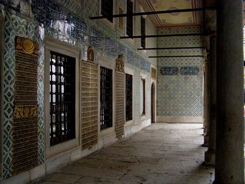 Estances del palau Topkapi