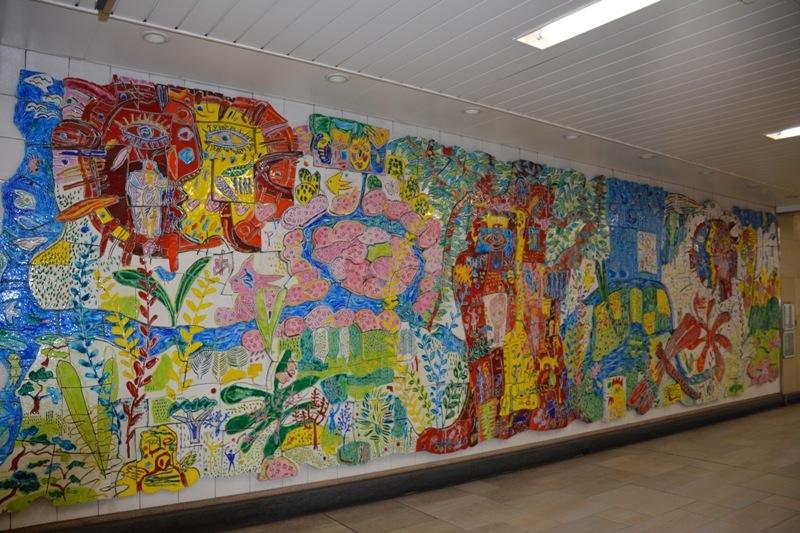 Art mosaic al metro de Tokyo