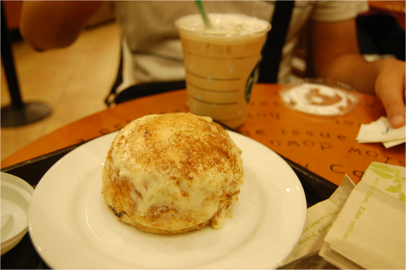 Starbucks Coffee Cinnamon Swirl