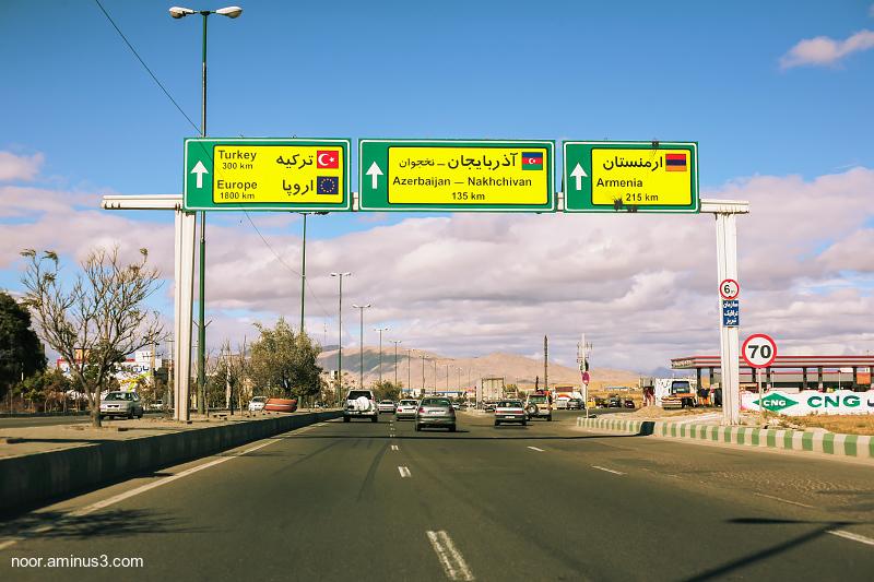 Tabriz city