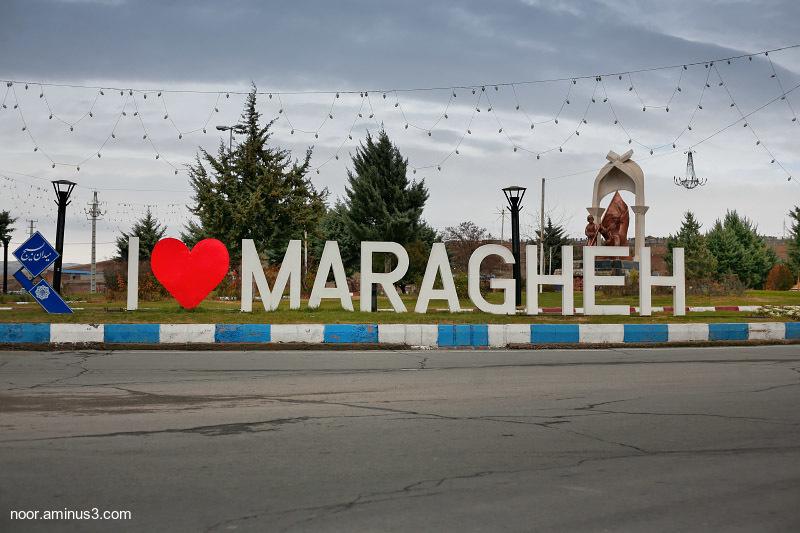 مراغه آذربایجان