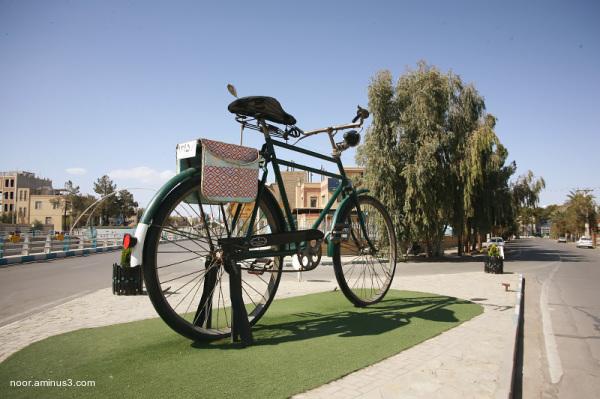 Bike Redemption