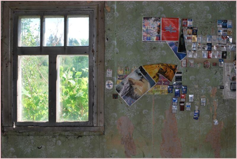 Pieces of memories V