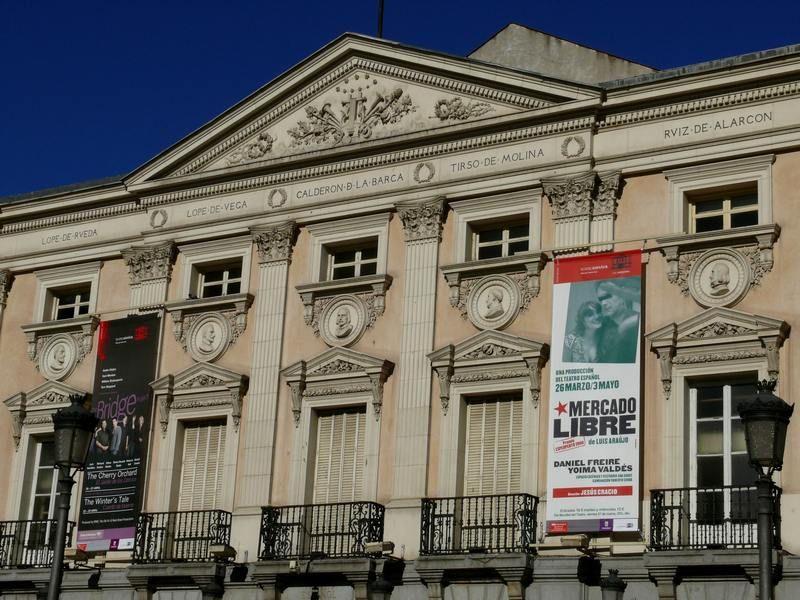 Théâtre Lope de Vega