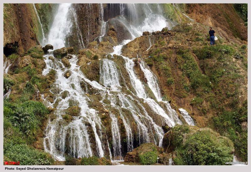 Bishe Waterfall