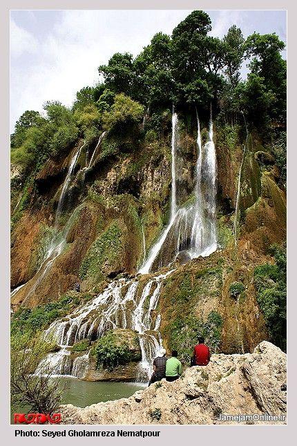 Bishe Waterfall 10
