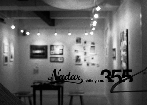Gallery in Shibuya