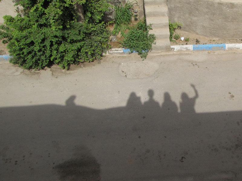 ما چهار نفر
