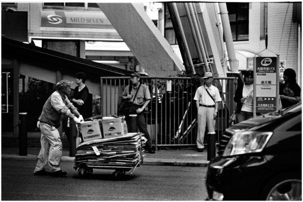 snap shot for Osaka Street