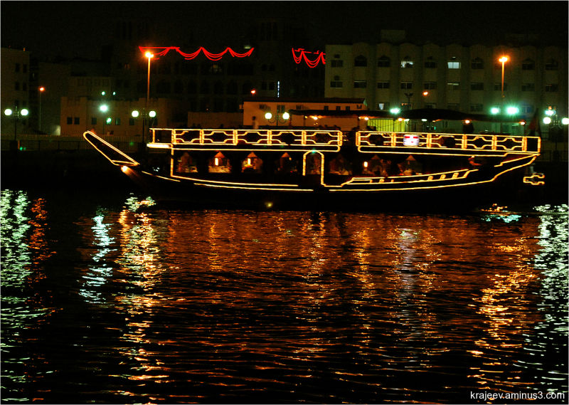 Dubai dhow cruise night creek