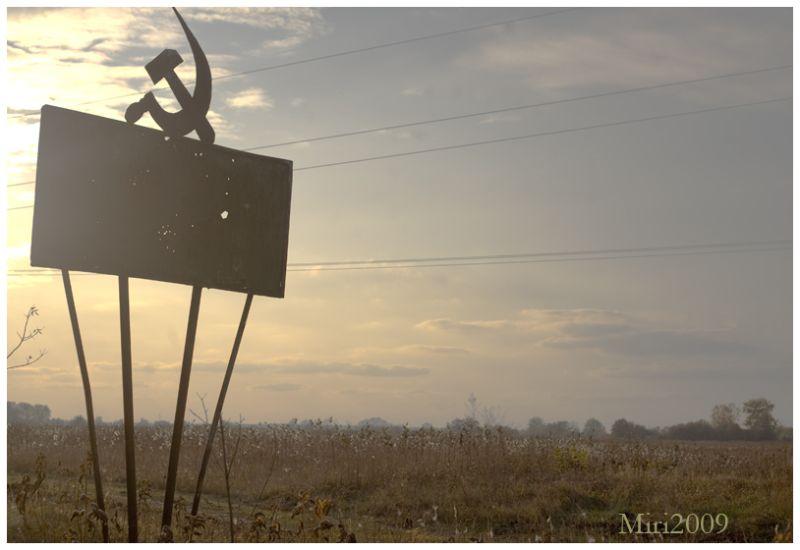 Old  Soviet Union  sign