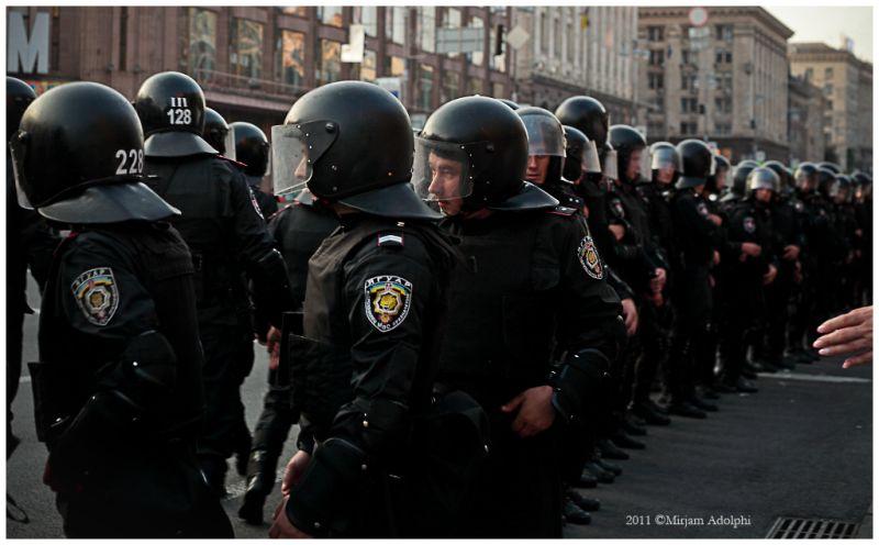 Ukraine, ammon, police, Riot police,
