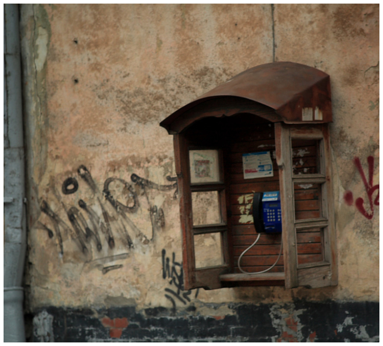 Call box in Lviv