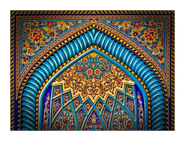 iran election mehrab prayer islam