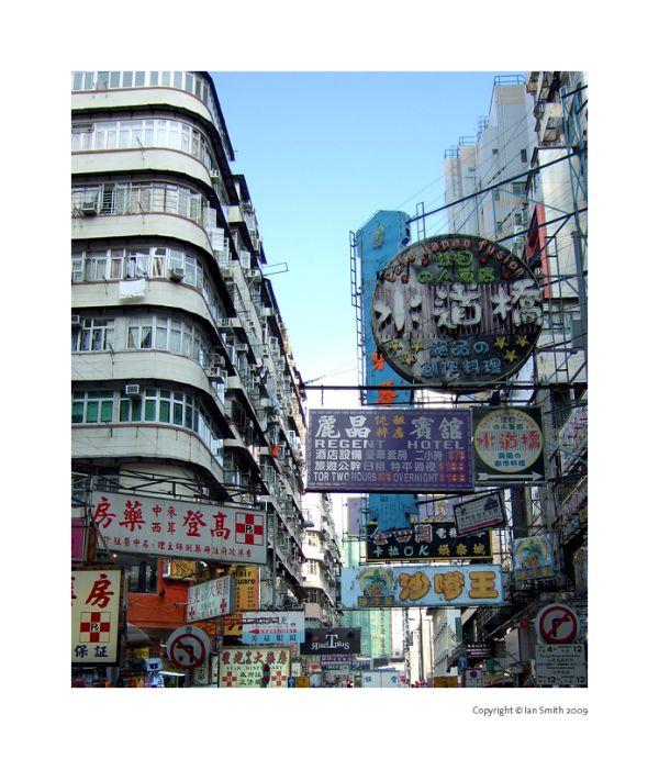 Mong Kok Kowloon Hong Kong