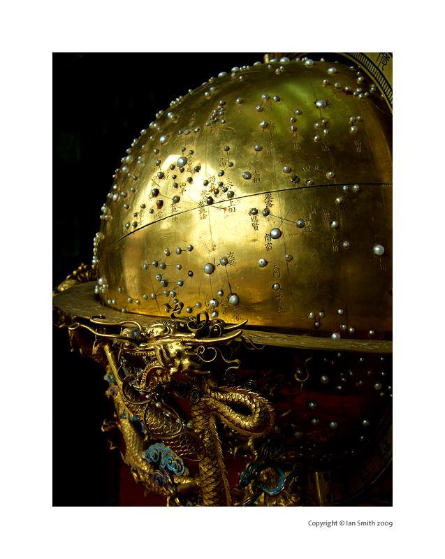 astronomical globe, Beijing