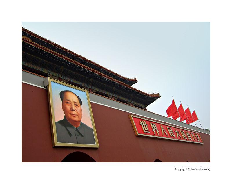 chairman mao portrait the forbidden city beijing