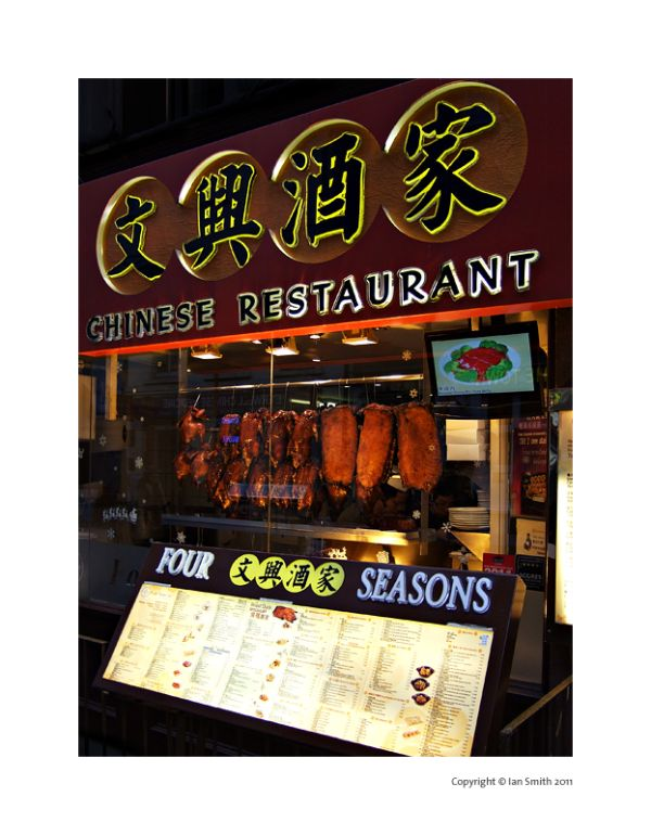 Four Seasons Chinese Restaurant, London