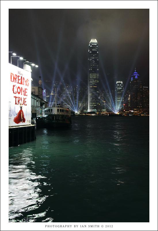 Star Ferry Pier at Tsim Sha Tsui Hong Kong