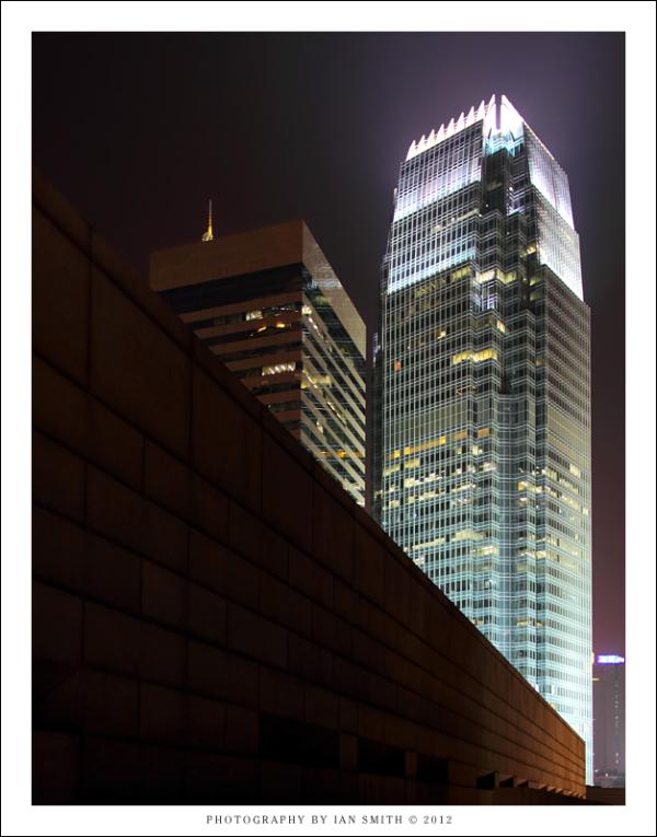One International Finance Centre Hong Kong