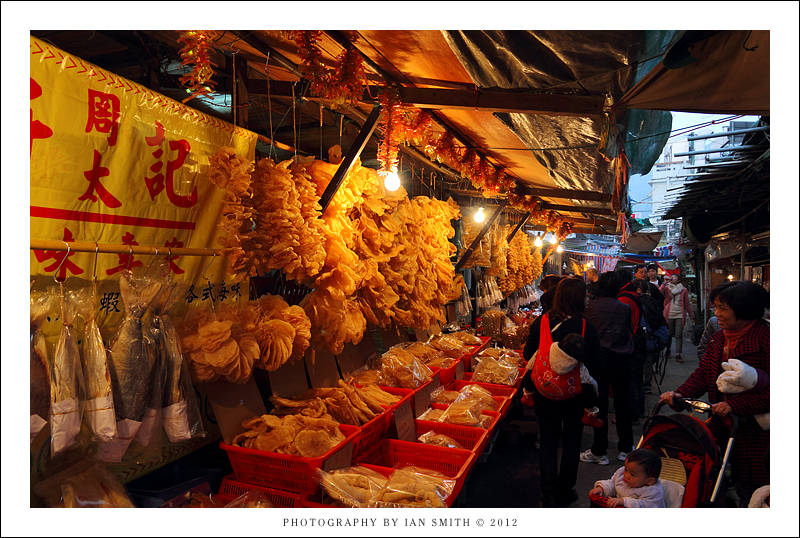 Dried Fish Market, Tai O, Hong Kong