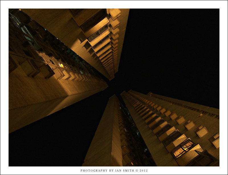 View up between residential towers
