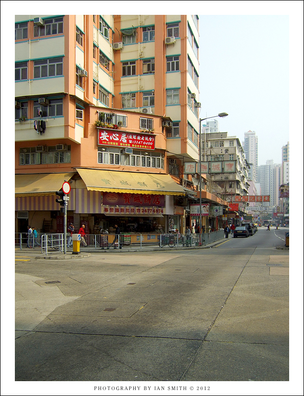Po Sing Cake House, Yuen Long