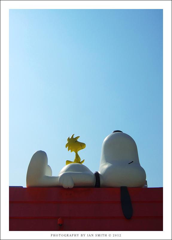 Snoopys World Hong Kong