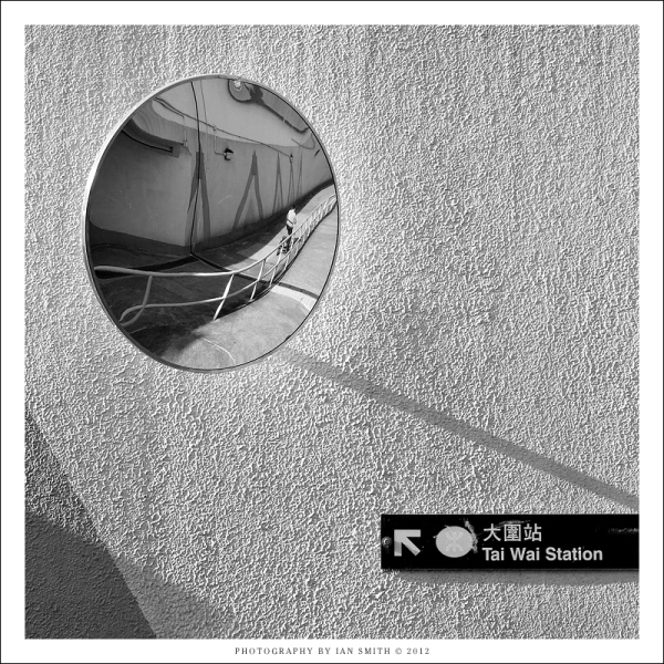 Mirror and sign for Tai Wai Station