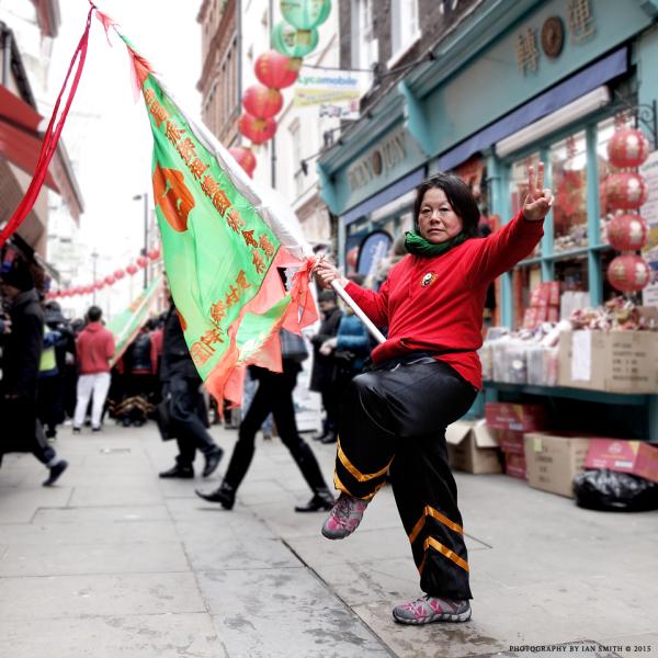 Lion Dance flag waver