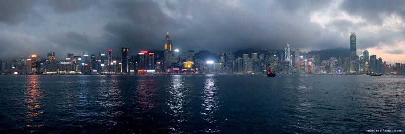 Panorama of Hong Kong at dusk